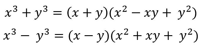 3次式の因数分解公式