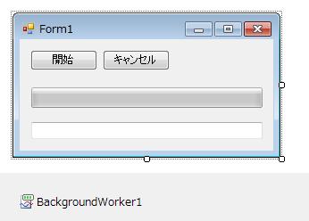 サンプルコードのGUI