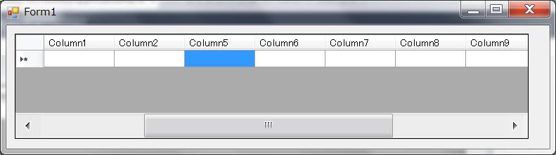 DataGridView の列を固定する