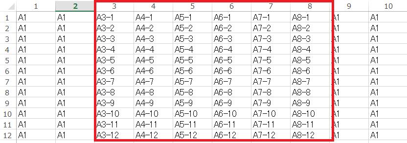 サンプル:シート1