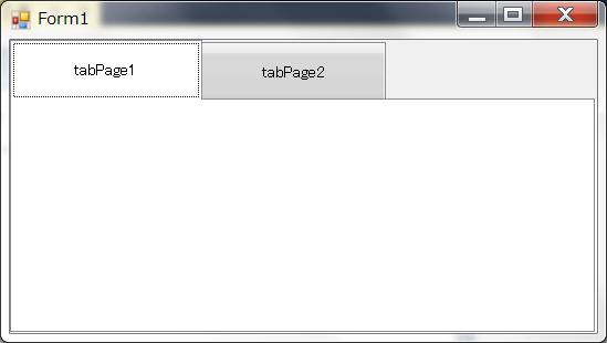 TabControl の横幅と高さを変更する